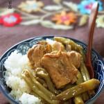 #百家千宴#东北传统大锅菜【排骨炖豆角】