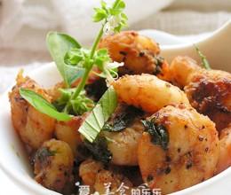 """#百家千宴#创意西餐""""柠檬黑椒虾仁""""---简单的方法让孩子爱上虾"""