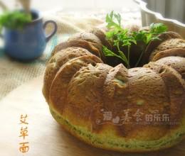 """#百家千宴#幸福烘焙""""艾草面包""""---早春的气息"""