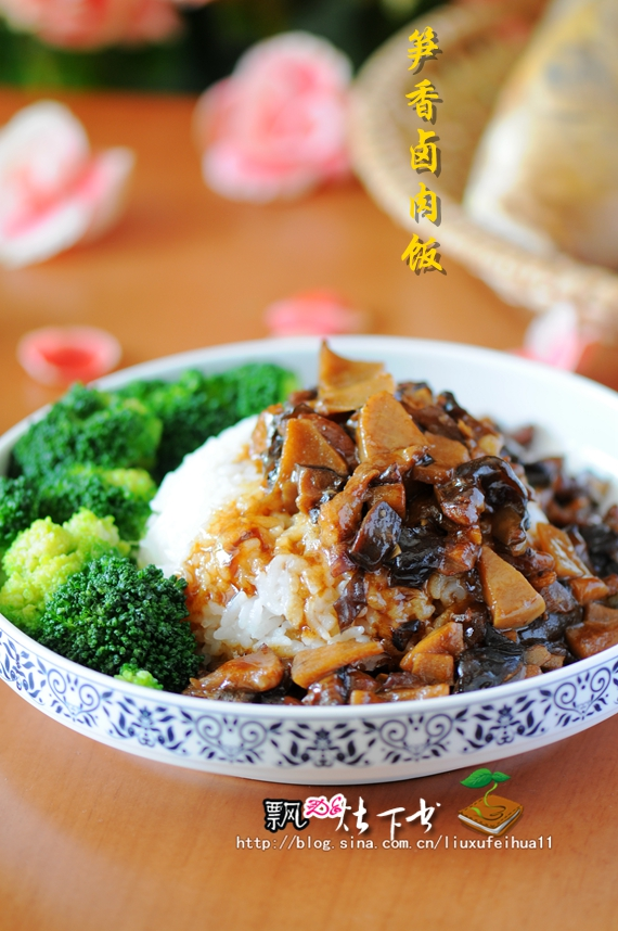 兼得美味与健康----超赞的笋香卤肉饭(附冬笋的处理)