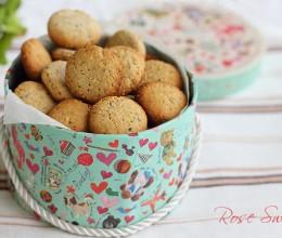 私人定制-充满榛子香味的榛果小酥饼
