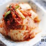 自制酸辣爽口味道超正的『韩国泡菜』