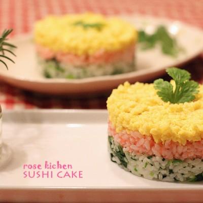 三色寿司蛋糕-春天里的小清新