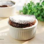 入口即化的微苦甜点『法式巧克力蛋奶酥』