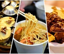 【馋游厦门】一条美食街上的时代包容:国营老店VS新派甜品