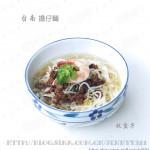 学做百年名小吃台南担仔面——台南担仔面