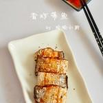 用空气炸锅做美味-香炸带鱼