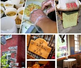 【馋游厦门】最大牌的沙茶面:值得等待的乌糖沙茶面