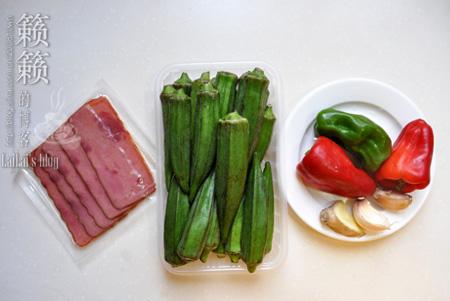 熏煮火腿炒秋葵