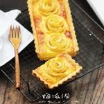 母亲节温馨的苹果奶酪派