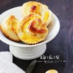 小清新口味的水果面包——菠萝面包卷