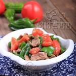 夏日开胃菜---青椒番茄炒牛肉