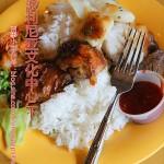 【火奴鲁鲁】波利尼亚文化中心(下)
