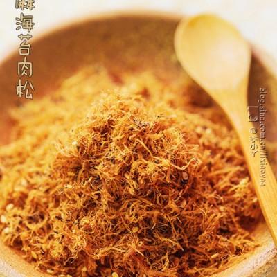 多图详解超人气健康零吃——芝麻海苔肉松