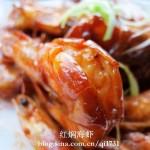 深受小朋友喜欢的——滋味红焖海虾