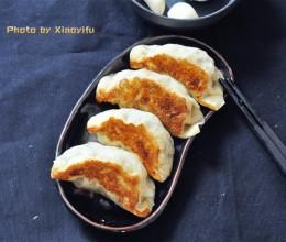 零厨艺轻松制作超级美味--黄金辣椒煎饺