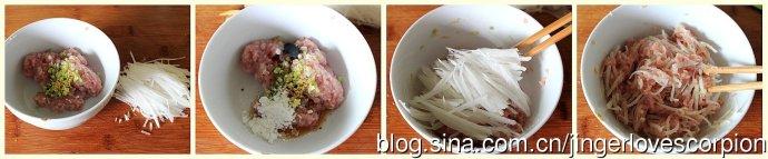 清清爽爽的吃肉-----白萝卜肉圆子