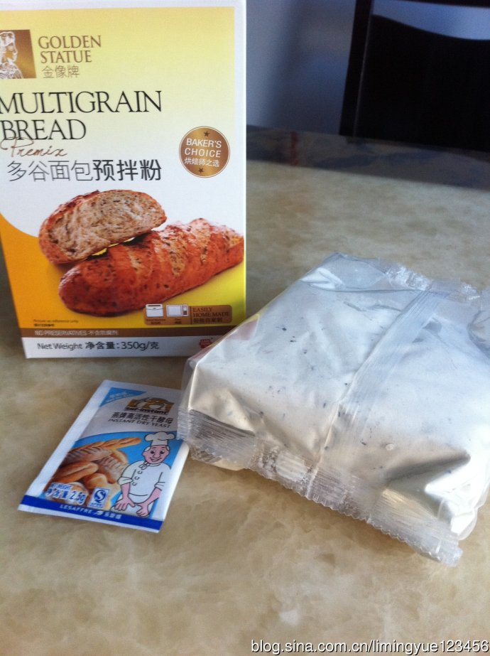 香浓扑鼻的多谷粗粮面包---健康杂粮包