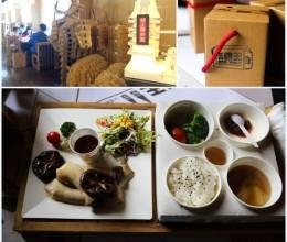 【台湾】清静农场偶遇创意环保的纸箱王餐厅爱上羊咩咩(附环岛自由行攻略)