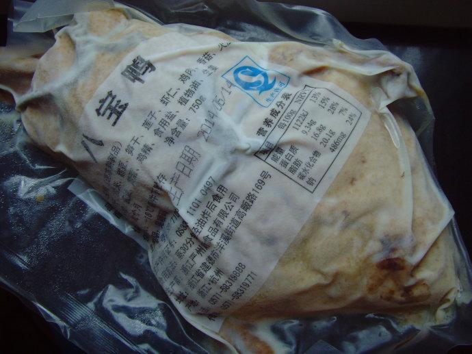 话说上海名饌八宝鸭的来世今生