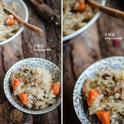 一锅搞定一餐——手抓饭&盐煎华子鱼