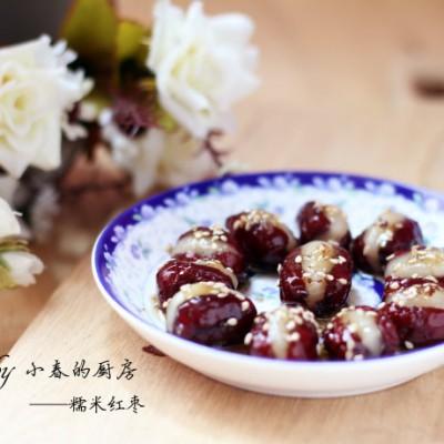 简单上手的甜蜜女士菜——桂花糯米红枣