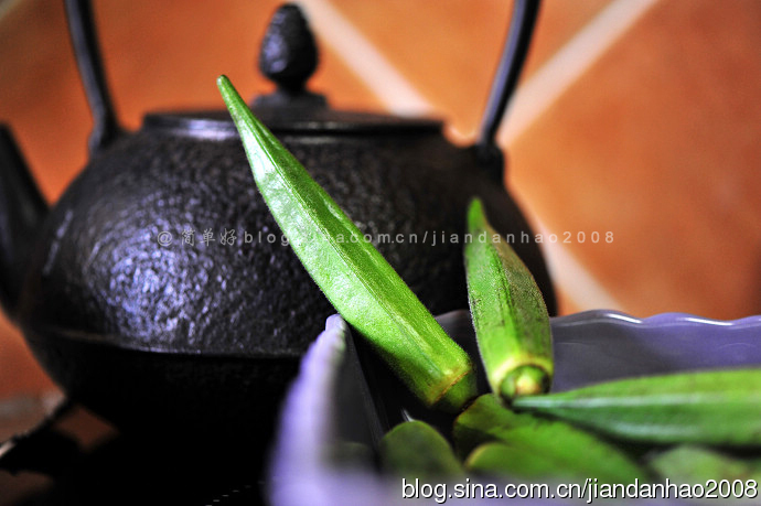 凉拌秋葵----炎炎夏日里的开胃美容菜