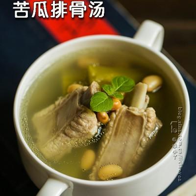 夏季最爱喝的祛暑滋补老火汤【苦瓜排骨汤】