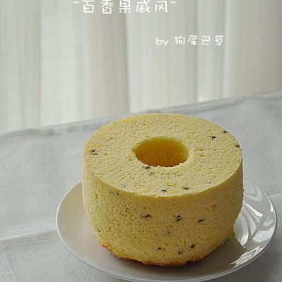 祝你生日快乐!【百香果戚风奶油蛋糕】