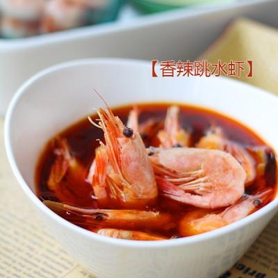 拯救胃口的鲜香开胃菜【香辣跳水虾】