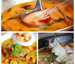 {杭州}武林时尚街上的婆逻湾亚洲茶餐厅
