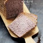 营养加倍的黑米土司面包