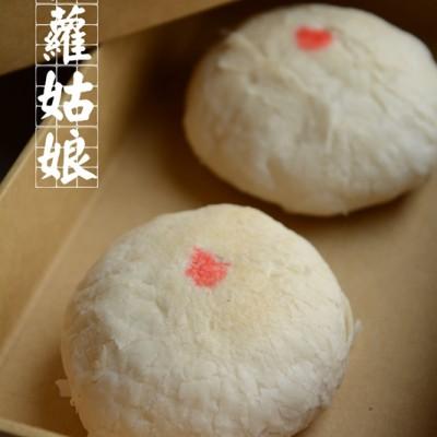 幸福中秋,美味【苏式椒盐月饼】