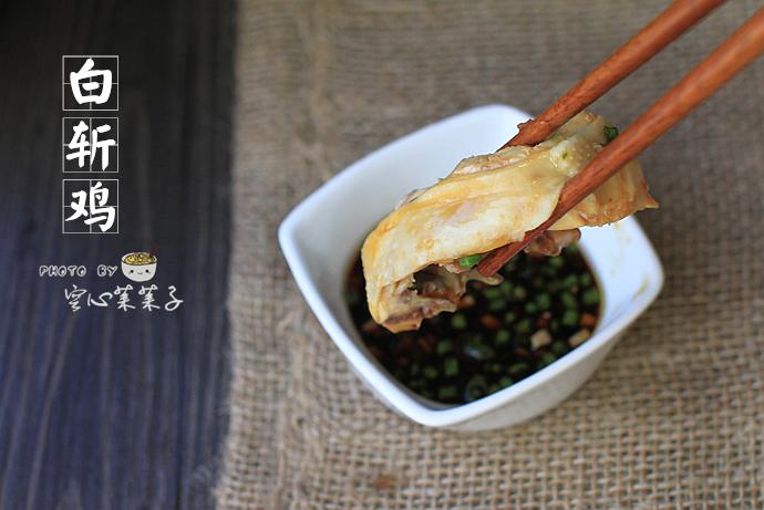 【白斩鸡】——煮妇必学的宴客菜