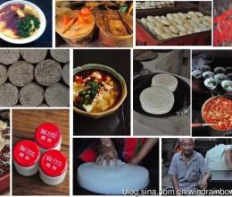 【吃在西安】关中民俗村:袁家村(尝尝世界上最早的方便食品)