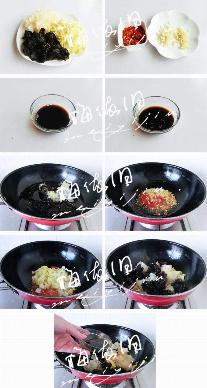 秋季经典的养生家常菜——鱼香双耳