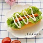 #新浪美食开学季#热狗面包——每天营养从早餐开始