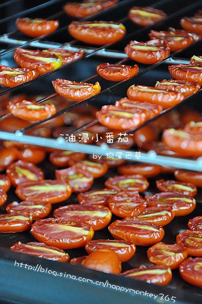 【油浸小番茄】
