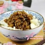 北京人最爱吃的面食---茄子汆面