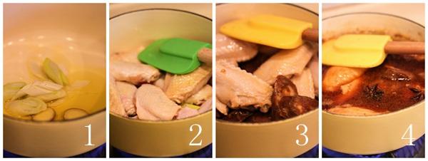 香辣口味的下饭鸡翅做法——豉油辣肠烧鸡翅