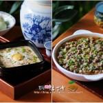 肉饼子炖咸蛋&梅菜蒸肉饼