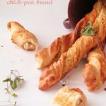 鹰嘴豆面包卷---菠萝与鹰嘴豆的完美结合