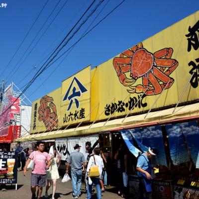【日本东北行】走,一起逛逛新潟的鱼市场