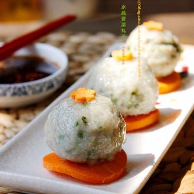 自种蔬菜做出的美食-----水晶香菜丸子