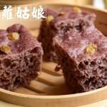 #新浪美食开学季#美味营养【黑米葡萄干发糕】