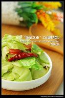 美式传统开胃前菜【黄瓜牛油果冷汤】