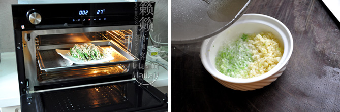 【蒜泥酱粉蒸秋葵】你没试过的秋葵美味新吃法!