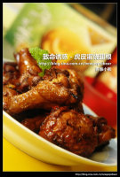 鲜香十足的【胡椒鸡肉培根卷】