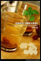 寒冷万圣夜最佳饮品【奶香南瓜饮】