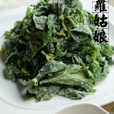 不起眼的养生食材【蒸芹菜叶】